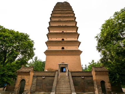 Giant Wild Goose Pagoda Kirigami: Chùa Ngỗng Trung Quốc